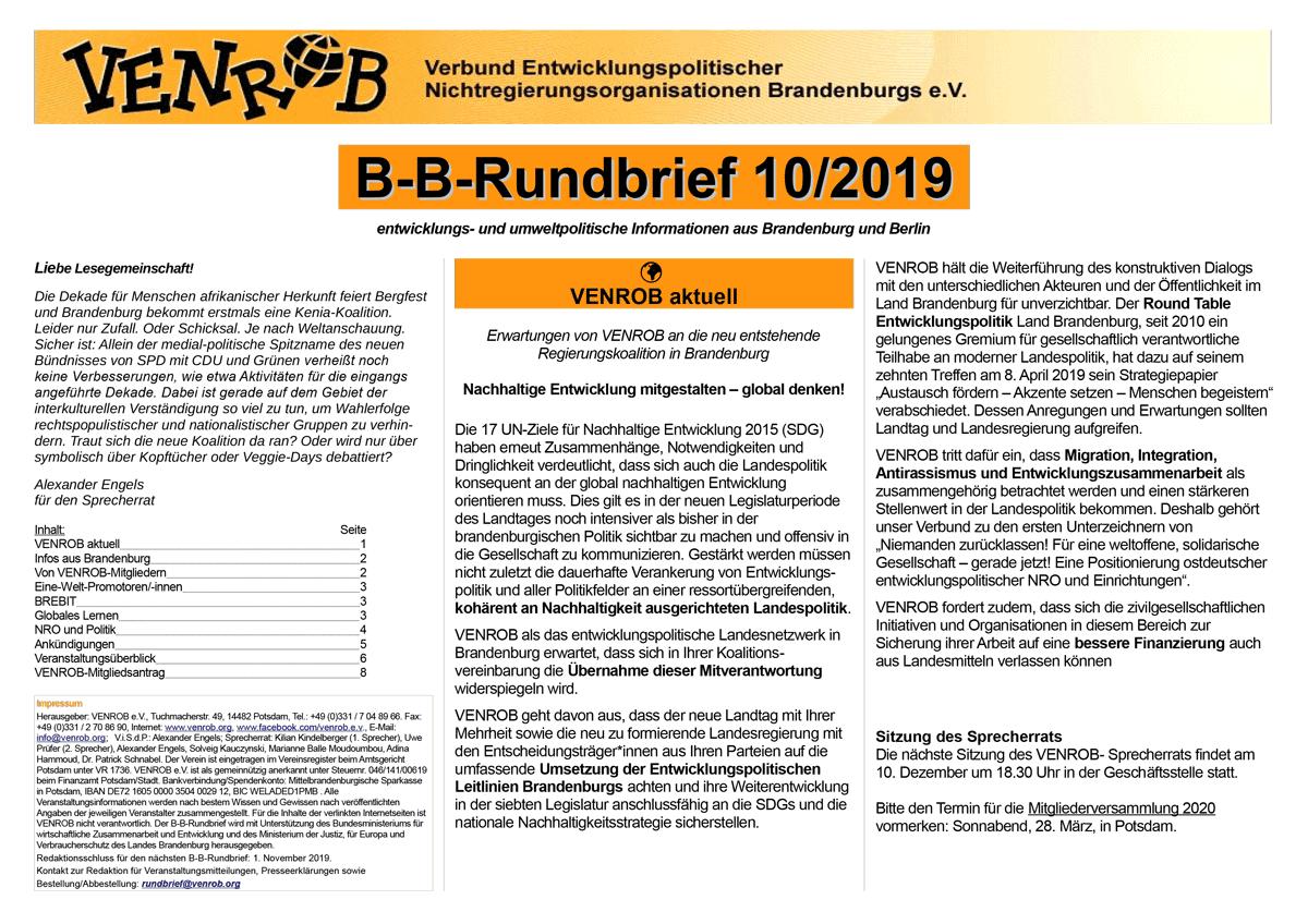 B-B-Rundbrief 10-2019 | entwicklungs- und umweltpolitische Informationen aus Brandenburg und Berlin